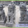 Con nghê Việt – Con chó đá 02