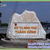 Làm Biển hiệu đá khối tự nhiên cho Khu đô thị sinh thái Thành Công tại Hải dương