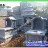 Mộ bành đá, mộ bành mái vòm 13