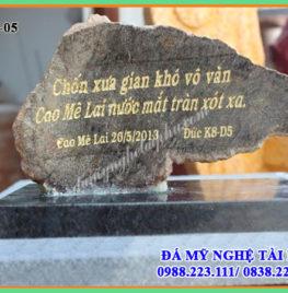 Bia đá, khắc bia đá 5