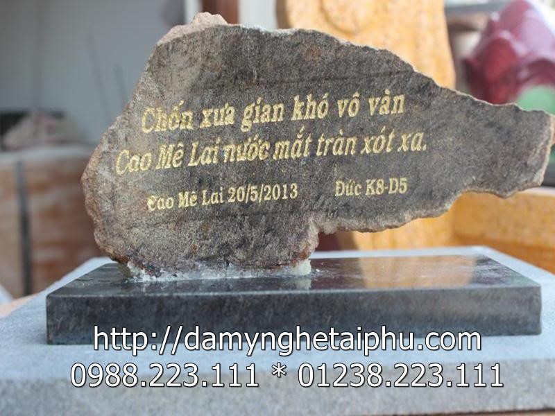 Bia đá, khắc bia đá 6