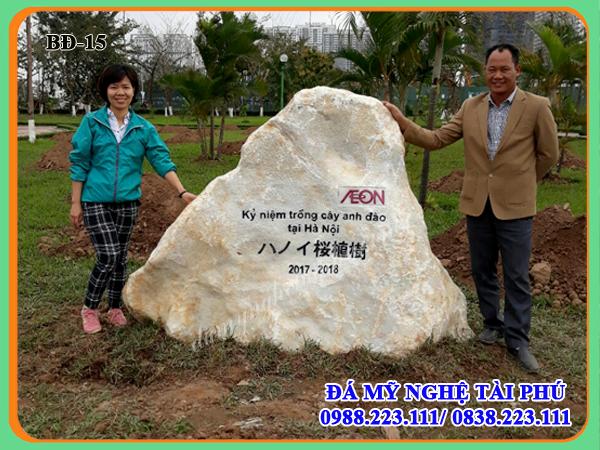 Bia đá tự nhiên 15 - Công ty AEON Nhật Bản