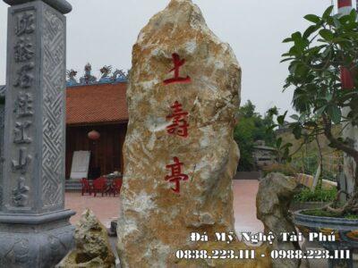 Mẫu Bia đá tự nhiên Đá vàng, nguyên khối đẹp Tài Phú